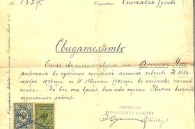 swpracy1906
