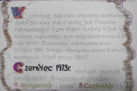 53_prasownia